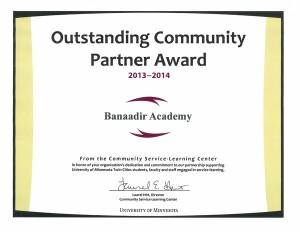 U-of-M-Outstanding-Community-Partner-Award-2013-14
